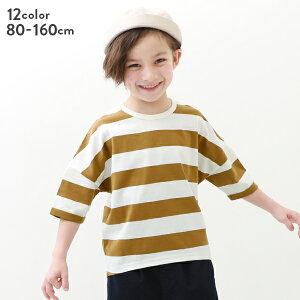 ワイドボーダーゆるっとTシャツ 子供服 キッズ ベビー服 男の子 女の子 半袖Tシャツ Tシャツ トップス 半袖