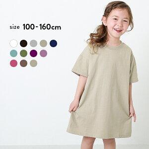 BIGシルエットTシャツワンピース 子供服 キッズ 女の子 半袖・ノースリーブワンピース ワンピース