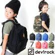 DT6色から選べる♪リュックサックデイバッグバックパック鞄カバン通園バッグ