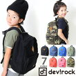 DT7色から選べる♪リュックサックデイバッグバックパック鞄カバン通園バッグ