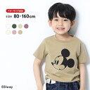 Disney ディズニー ミッキー柄Tシャツ 半袖 半そで 男の子 女の子 トップス Tシャツ ベビー 子供服 キッズ ジュニア 子供 こども 子ども ダンス M1-2