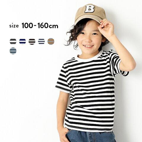 ボーダーTシャツ 半袖 半そで 男の子 女の子 トップス Tシャツ 綿100% 半袖 ワイドボーダー フレア 子供服 キッズ ジュニア 子供 こども 子ども ダンス 100cm 110cm 120cm 130cm 140cm 150cm 160cm M1-2