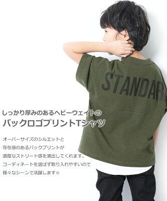 バックプリントロゴTシャツ 男の子 女の子 トップス Tシャツ ベビー 子供服 キッズ ジュニア 子供 こども 子ども ダンス M1-2 画像1