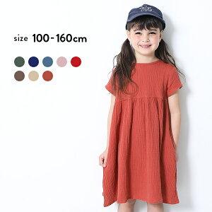 ダブルガーゼ半袖ワンピース 女の子 ワンピース 半袖 半そで 綿100% 子供服 キッズ ジュニア 子供 こども 子ども