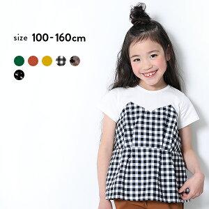 ビスチェ風レイヤードTシャツ 女の子 トップス Tシャツ 半袖 半そで 重ね着 チェック 花柄 子供服 キッズ ジュニア 子供 こども 子ども