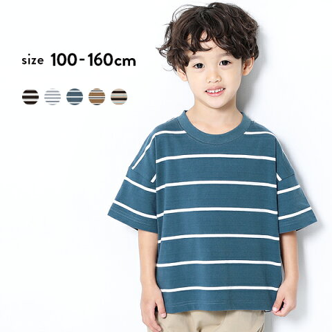 BIGシルエットボーダーTシャツ 男の子 女の子 トップス Tシャツ 半袖 半そで 子供服 キッズ ジュニア 子供 こども 子ども ダンス 100cm 110cm 120cm 130cm 140cm 150cm 160cm M1-2