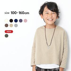 ゆるっと長袖Tシャツ 男の子 女の子 トップス 長袖 長そで ロンT 子供服 キッズ ジュニア 子供 こども 子ども