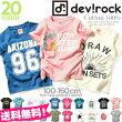 DT20柄から選べる♪パロディ&ロゴ&イラスト&バナナ&バンダナプリント半袖Tシャツカットソー