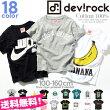 DT20柄から選べる♪パロディ&ロゴ&イラスト&スター&カモフラプリント半袖Tシャツカットソー