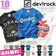 DT20柄から選べる♪パロディ&ロゴ&イラスト&スタープリント半袖Tシャツカットソー