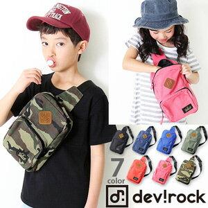 [devirock ショルダーバッグ 鞄 カバン ボディバッグ 斜めがけバッグ ななめ掛け サブバッグ リュックサック] バッグ 子供 こども 子ども キッズ 韓国子供服 ジュニア 子供服 男の子 女の子 ダンス M1-1