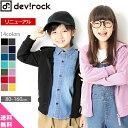 ≪A/W新作!超目玉×送料無料 1799円(税込)≫[devirock...