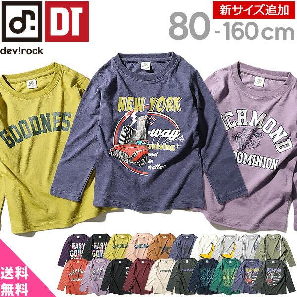 eceac175ab322 ≪PICK UP!!×送料無料 599円(税込)≫devirock ロゴ