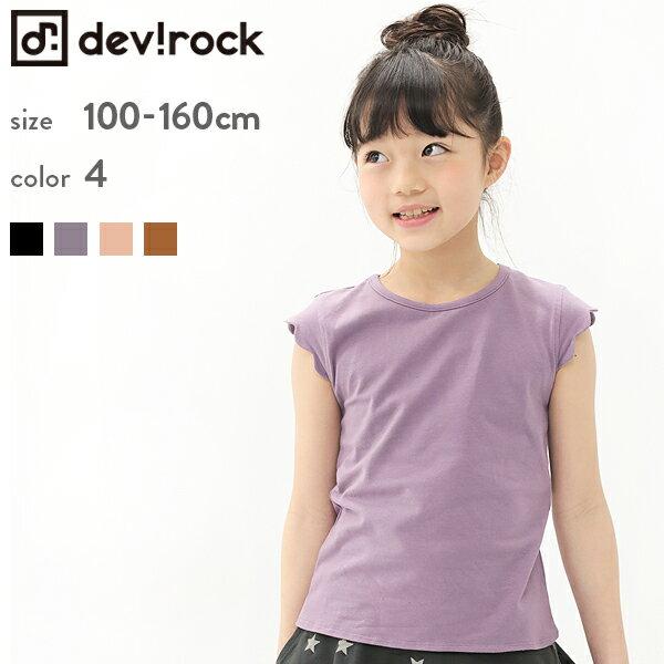 5526552a95e3d  devirock 袖スカラップ Tシャツ 女の子 トップス 半袖 全4色 100-160