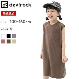 3c35714f45aa1  devirock ボックス タンク ワンピース 女の子 トップス 全6色 100-160  子供服 韓国子供服 キッズ ジュニア 子供 こども  子ども ダンス M1-3 一部予約.