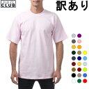【新品訳あり】PRO CLUB (プロクラブ) 【M〜2XL】ヘビーウェイト/コンフォート クルーネック/Vネック PROCLUB 無地/プレーン 半袖Tシャツ小さいサイズ大きいサイズ インナー 作業着M L LL 2L 3L 4L 5L