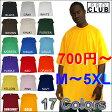 PRO CLUB (プロクラブ) 【全17色】【5XL】[M〜4XLもございます]ヒップホップ衣装 ダンス 衣装HEAVY WEIGHT(ヘビーウェイト)PROCLUB 無地/プレーン 半袖Tシャツ(S/S TEE)大きいサイズ 大きいサイズスノボー ウェア インナー 作業着M L LL 2L 3L 4L 5L