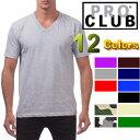 PRO CLUB (プロクラブ) 【3XL〜5XL】【全12色】[あす楽]COMFORT (コンフォート) 【MADE IN U.S.A】 V NECKPROCLUB Vネック無地/プレーン 半袖Tシャツ 大きいサイズ (S/S TEE)大きいサイズ スノボー ウェア M L 2L 3L 4L 5L