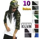 【135】PRO CLUB (プロクラブ) 3/4 ラグラン ベースボールTシャツ ヒップホップ衣装 ダンス 衣装【全8色】【3〜5XL】[S〜2XLもございます]メンズ 7分袖 PROCLUB(ポロクラブ) 無地/プレーン 7分袖 大きいサイズ インナー S M L LL 2L 3L 4L 5L