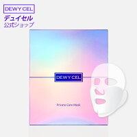 【DEWYCEL公式ショップ】デュイセルプライベートケアマスク5P
