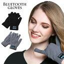 Bluetooth 手袋 ビーニー ヘッドホン イヤホン内臓...