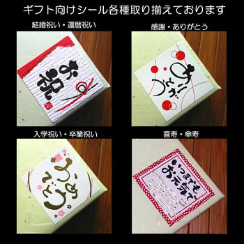 輪島塗箸桜うさぎ(夫婦箸)−紙箱入り/贈り物/ペア/結婚祝い