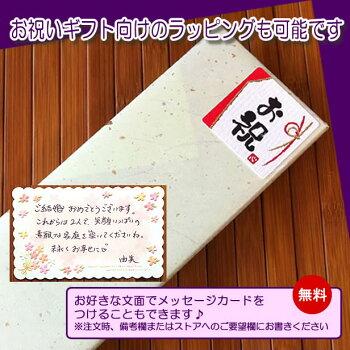 輪島塗箸桜うさぎ−紙箱入り/贈り物/ペア/