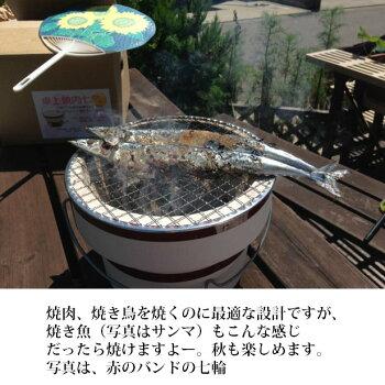 卓上焼肉七輪セット/外寸直径24×高17cm/網2枚付珠洲木炭1回分付きトング1本付きセット(日本製・鍵主工業作)