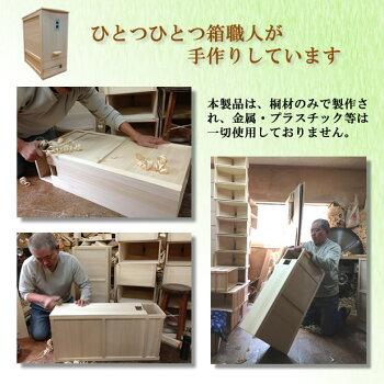 桐米びつ(総桐・米櫃)30キロ