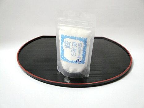 【能登の塩】能登半島珠洲の塩(1番釜)100g