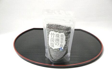 【能登の塩】能登半島珠洲の竹炭塩100g
