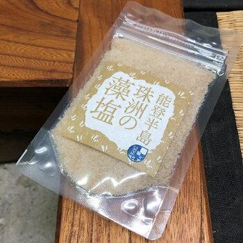 【能登の塩】能登半島珠洲の藻塩