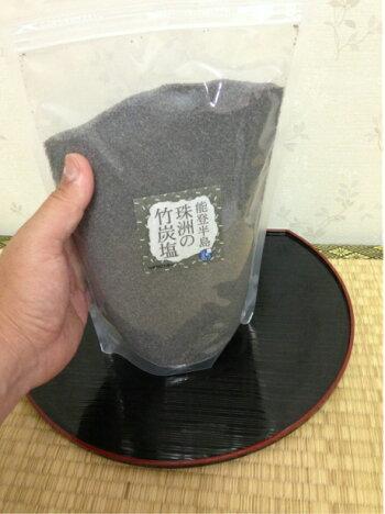 【能登の塩】能登半島珠洲の竹炭塩1kg