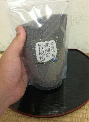 【能登の塩】能登半島珠洲の竹炭塩500g