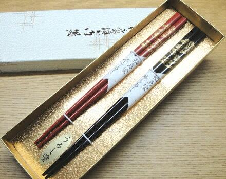 【輪島塗箸】昇龍(夫婦箸2膳)−色入手描蒔絵