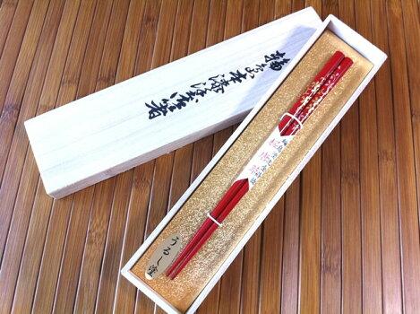輪島塗箸桜唐草