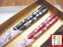 輪島塗箸 桜うさぎ(夫婦箸)−紙箱入り/贈り物/ペア/結婚祝い/