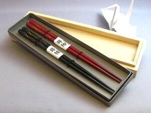夫婦箸 若狭塗箸 高級箸 漆塗蒔絵 松葉 /ペア/紙箱入り
