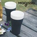 magisso COOL-ID タンブラー 2個セット 70626 ホワイトライン クーリングセラミックス 保冷 食器 おしゃれ ギフト プレゼント|【おうちキャンプ】【気分転換に!】【手軽に自宅でキャンプ気分】