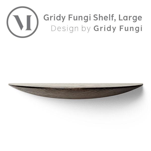 MENU Gridy Fungi Shelf グライディファンギシェルフ ラージ ダークオーク 6800939 Living 収納 家具 棚 お北欧インテリア 北欧家具 おしゃれ|