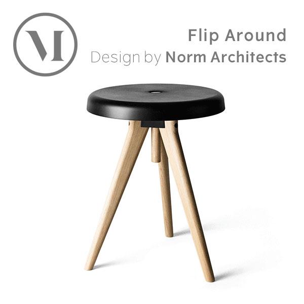 MENU Flip Around フリップアラウンドチェアー ライトアッシュ 8500039 Furniture 家具 椅子 チェアー 机 プレート 北欧インテリア|