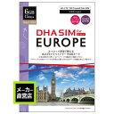 DHA SIM プリペイドsim simカード ヨーロッパ39か国 周遊 15日 6GB 4G / LTE回線 3in1 ( 標準 / Micro / Nano ) simピン付 日本語マニュアル付・・・