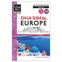 DHA SIM プリペイドsim simカード ヨーロッパ 39か国 30日12GB (15日6GB×2枚セット) 4G/LTE データSIM 3-in-1SIM ( 標準 / micro / nano )対応 マニュアル付 出張 旅行 一時帰国・・・