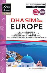 DHA SIM プリペイドsim simカード ヨーロッパ 39か国 30日12GB (15日6GB×2枚セット) 4G/LTE データSIM マニュアル付 出張 旅行 一時帰国