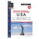 DHA SIM プリペイドsim simカード USA アメリカ 本土 & ハワイ 30日 8GB 3-in-1SIM ( 標準 / micro / nano )対応 無料音声通話付 ( アメリカ国内50時間 日本含める10カ国100分国際通話 )・・・