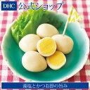 【店内P最大15倍以上&300pt開催】じっくり煮込んだうずら玉子 【DHC直販】DHCうずらつけたま(しお味) | dhc ダイエット おやつ ディーエイチシー 間食 食品 たんぱく質 低カロリー うずらの卵 おつまみ うずら卵 酒のつまみ ローカロリー 健康 ヘルシー うずらのたまご