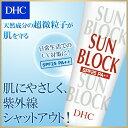 【最大P15倍以上&400pt開催】 【DHC直販化粧品】肌...
