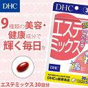 【最大P15倍以上&400pt開催】 【DHC直販サプリメント】女性の...