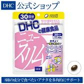 【DHC直販】【ダイエット サプリ】 食べたい人のダイエット!ニュースリム 30日分