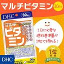 【最大P43倍以上&400pt開催】 【DHC直販】[サプリ...